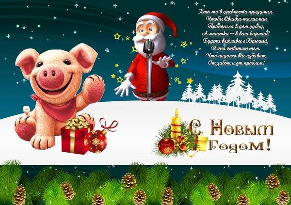 Красивые картинки для новогоднего настроения (2)