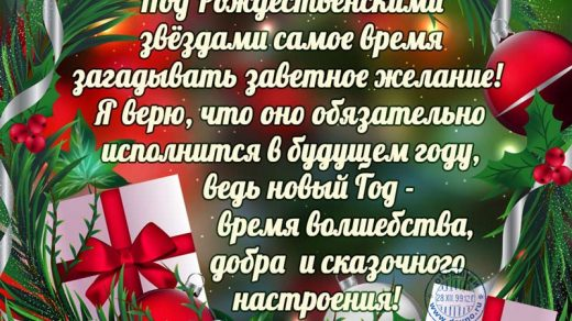 Красивые картинки для новогоднего настроения (20)