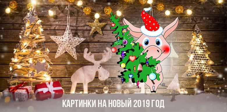 Красивые картинки для новогоднего настроения (23)