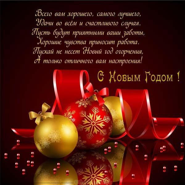 Красивые картинки для новогоднего настроения (6)