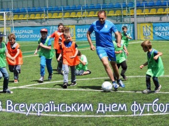 Красивые картинки с днем футбола (3)