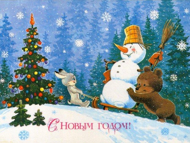 Красивые открытки на Новый год 2020 поздравления (17)