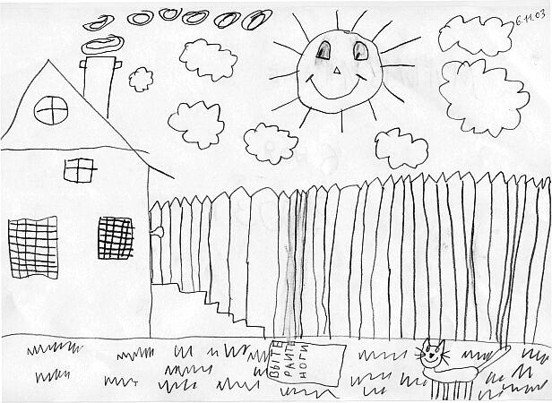 Красивые рисунки зимы для детей карандашом (1)