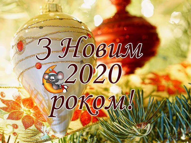 Милые Новогодние открытки в лучшем качестве (4)