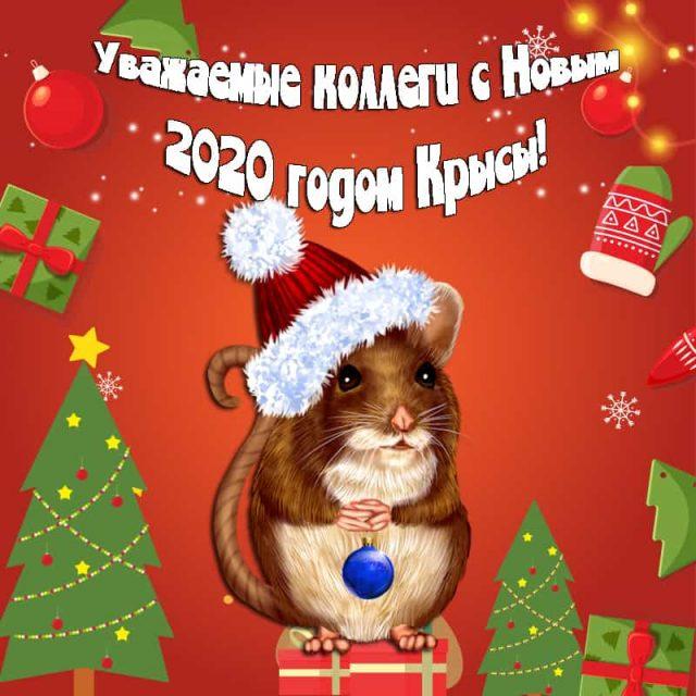 Милые Новогодние открытки в лучшем качестве (5)