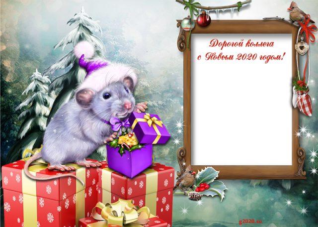 Милые Новогодние открытки в лучшем качестве (7)