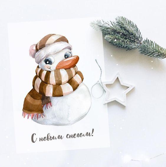 Рисунки зимы для детей 3 класса (2)