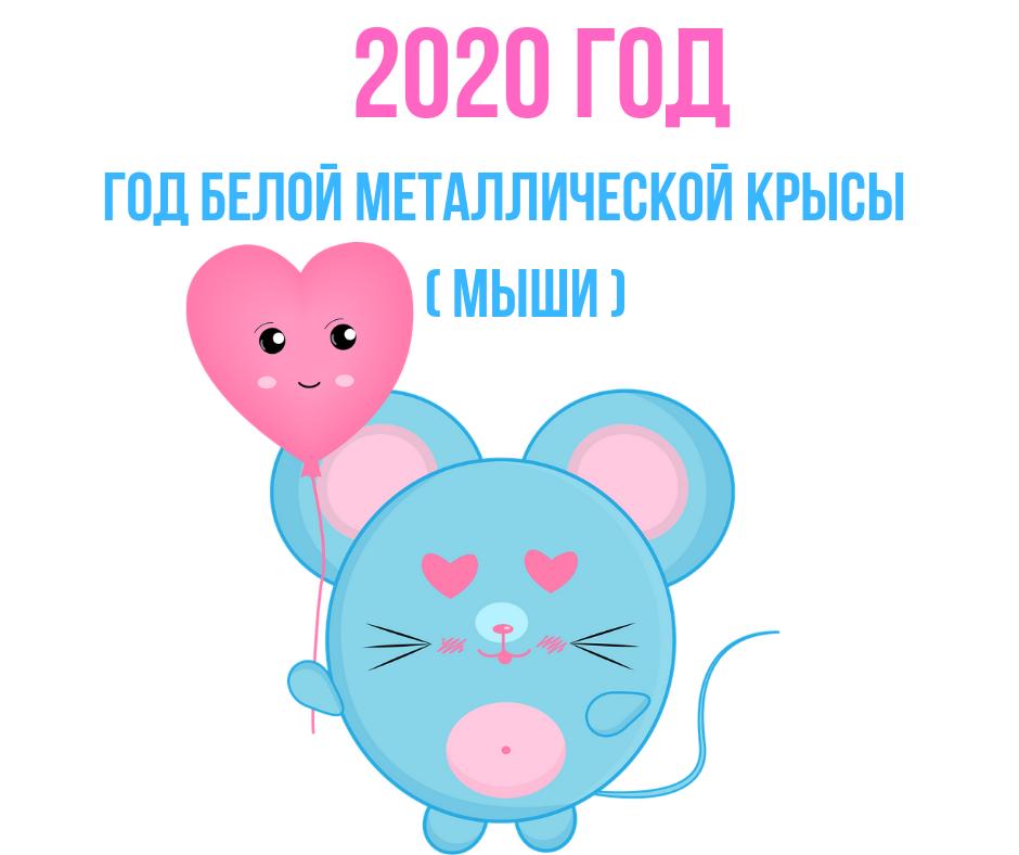 Скоро Новый год 2020 - прикольные картинки (1)