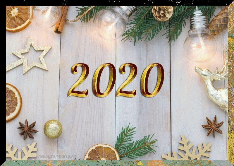 Скоро Новый год 2020 - прикольные картинки (14)