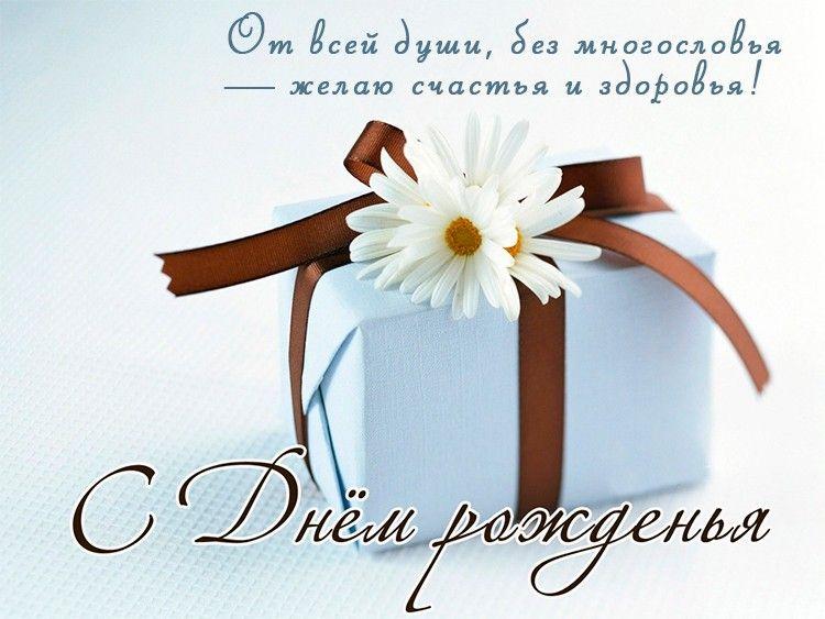 С днем подарков красивые открытки и картинки (14)