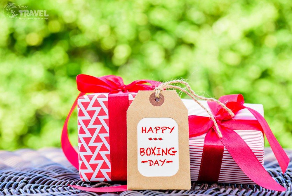 С днем подарков красивые открытки и картинки (5)