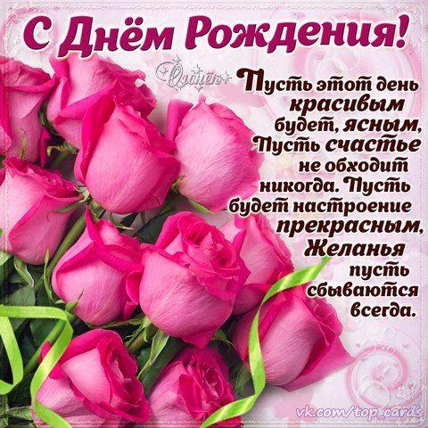 С днем подарков красивые открытки и картинки (9)