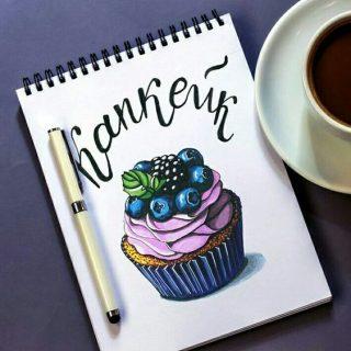 Красивые рисунки маркером для срисовки (23)