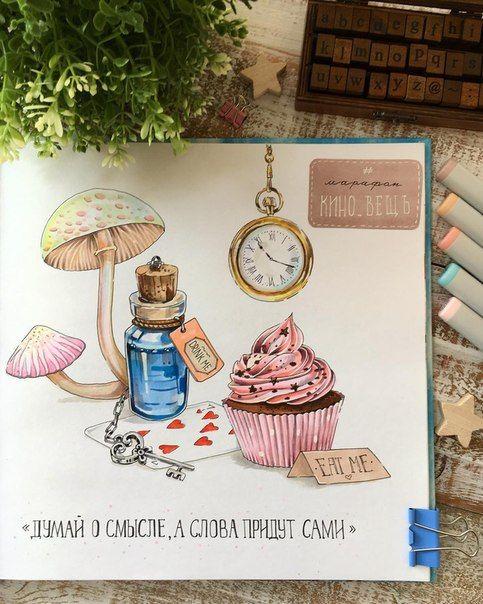 Красивые рисунки маркером для срисовки (26)