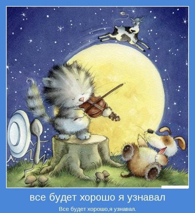Пусть у тебя все будет отлично красивые картинки и открытки (1)