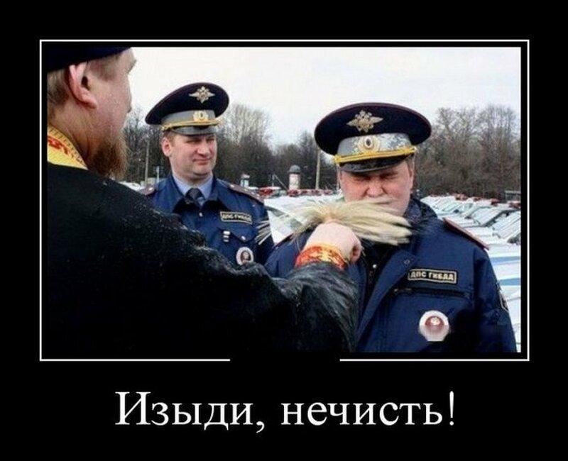 Смешные фото приколы с ментами и полицией - подборка (2)
