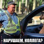 Смешные фото приколы с ментами и полицией — подборка