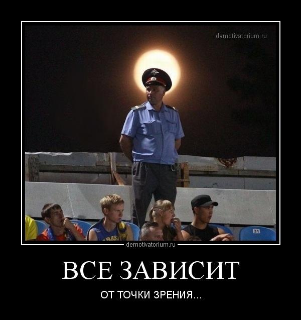Смешные фото приколы с ментами и полицией - подборка (4)