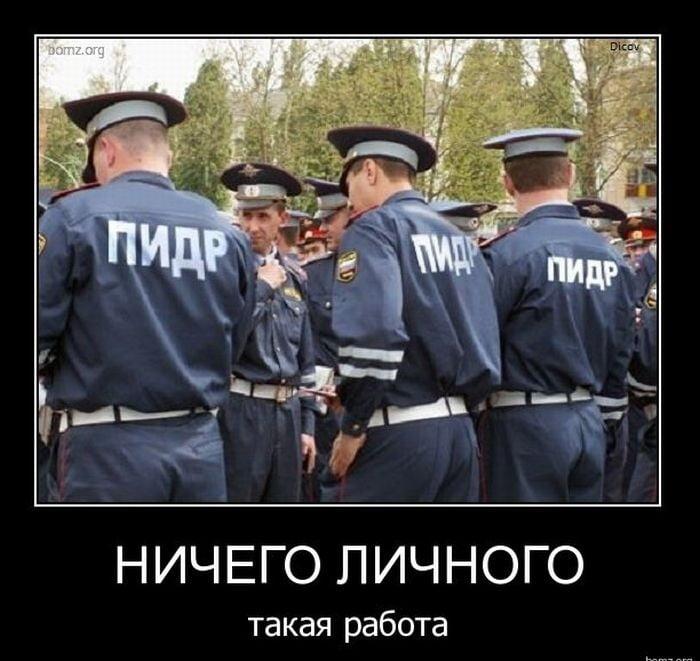 Смешные фото приколы с ментами и полицией - подборка (8)
