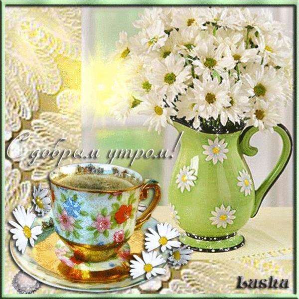 Доброе утро весны, отличные открытки на утренний настрой (3)