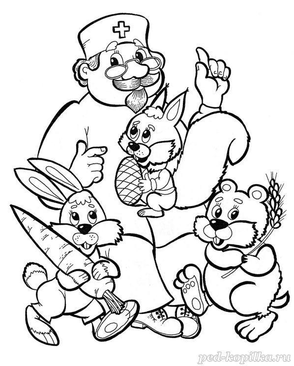 Идеи рисунки для детей 1 класса - большая подборка (6)