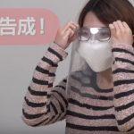 Как сделать самую профессиональную маску для лица против Коронавируса