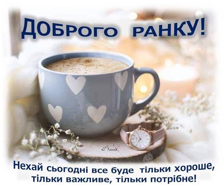 Картинки доброго дня (7)