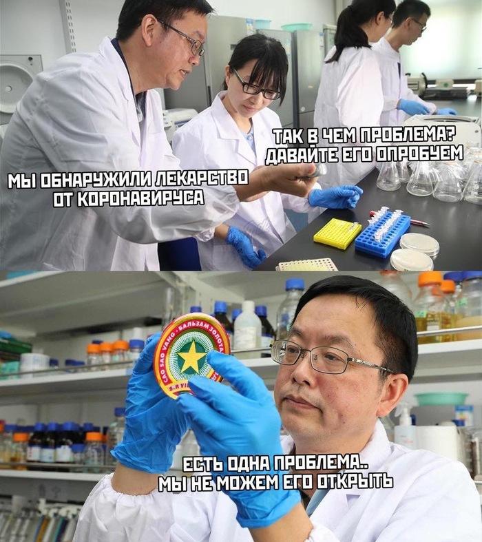 Прикольные и интересные картинки про коронавирус (9)