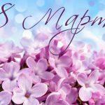С 8 марта цветы для девушки, красивые картинки за 2020 год