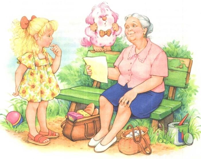 Бабушка, дедушка и внучка рисунок (11)