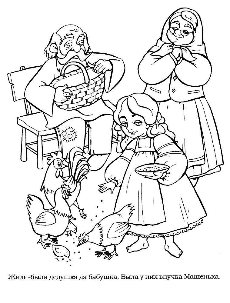 Бабушка, дедушка и внучка рисунок (6)