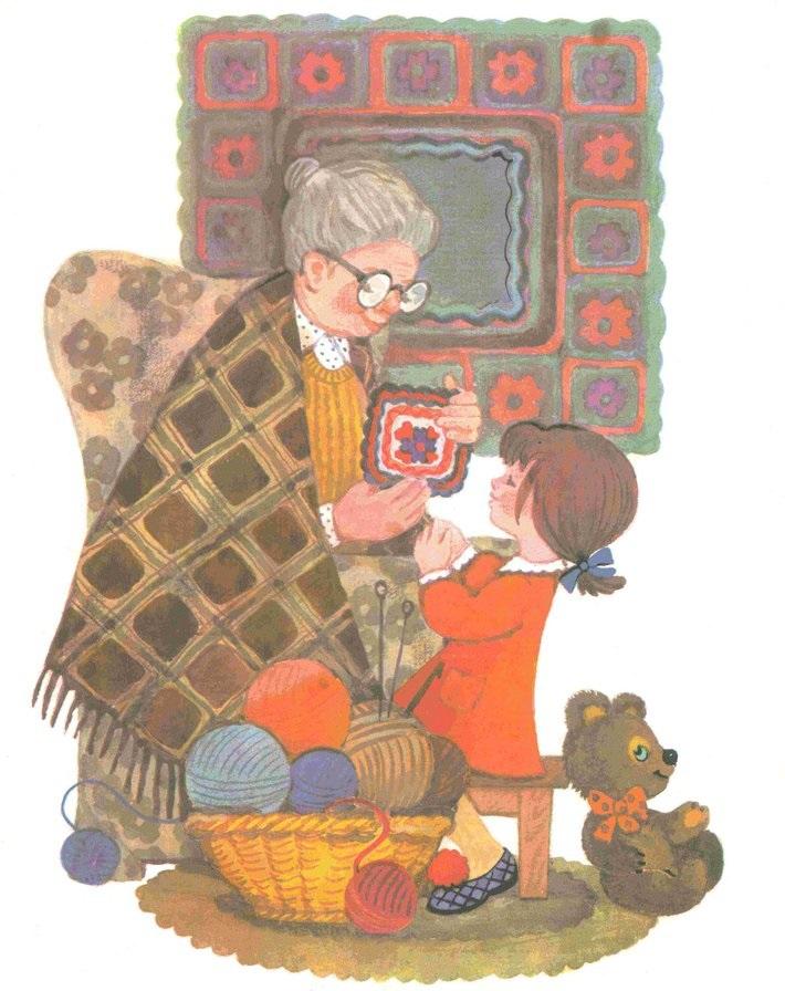 Бабушка, дедушка и внучка рисунок (8)
