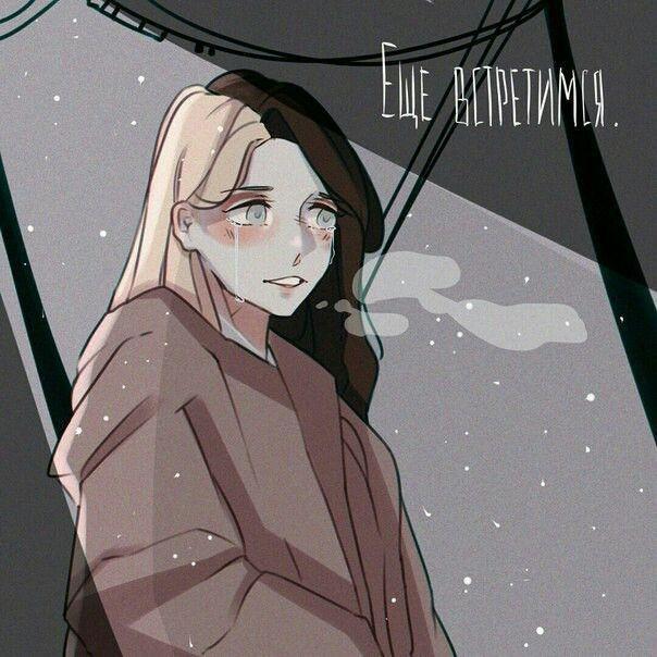 Грустные черно белые картинки аниме (28)