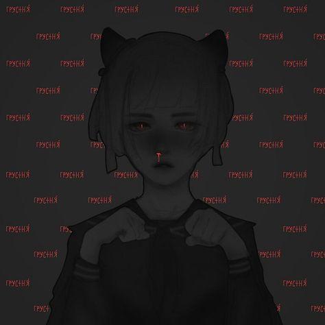 Грустные черно белые картинки аниме (8)