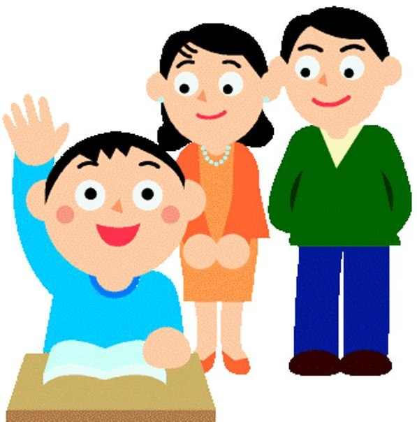 Детские картинки на тему дети и родители (4)