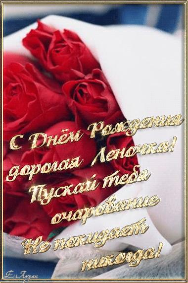 Елена с днем рождения прикольные открытки (5)