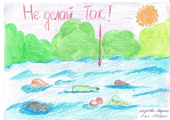 Знак не забруднюй повітря малюнок (3)
