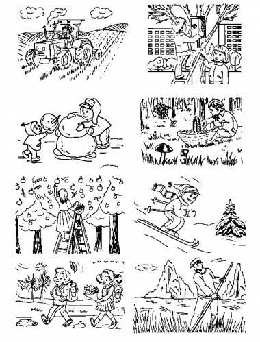 Знак не забруднюй повітря малюнок (6)