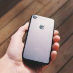 Как перезагрузить iPhone 7 плюс?