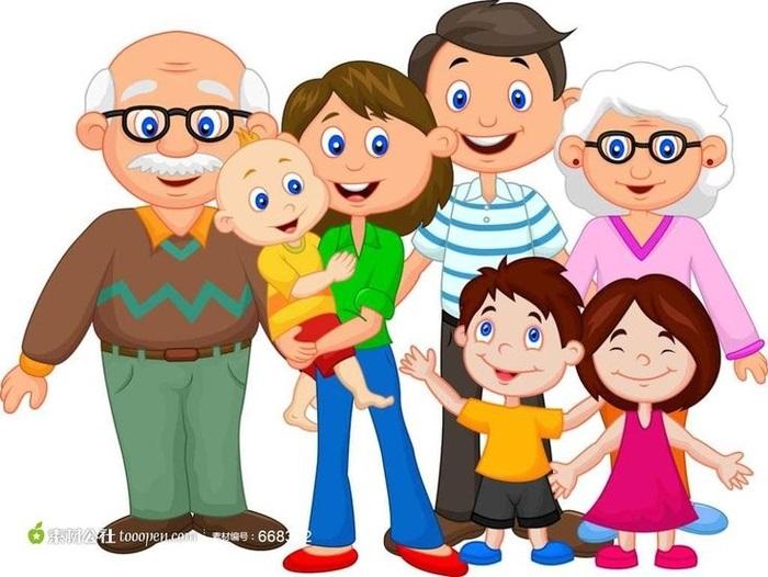 Картинка моя семья для презентации (1)