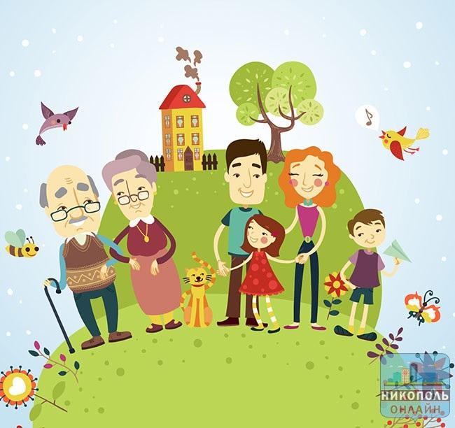 Картинка моя семья для презентации (2)
