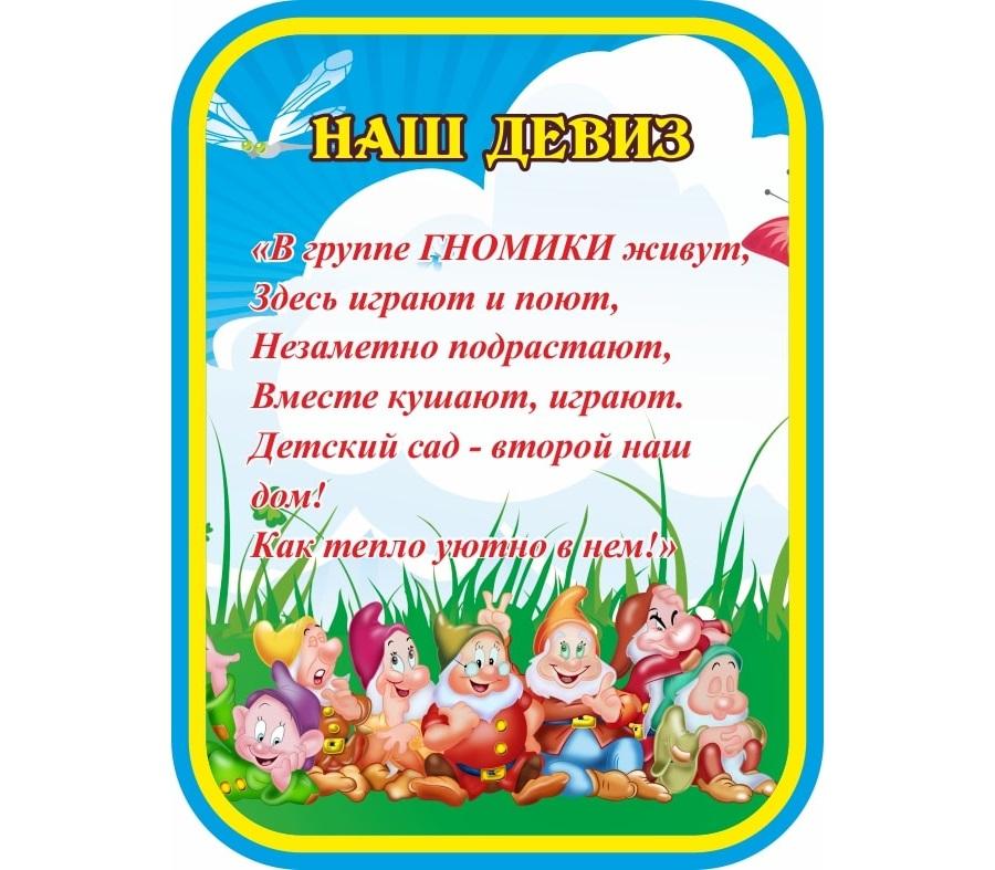 Картинки гномики для детского сада (17)