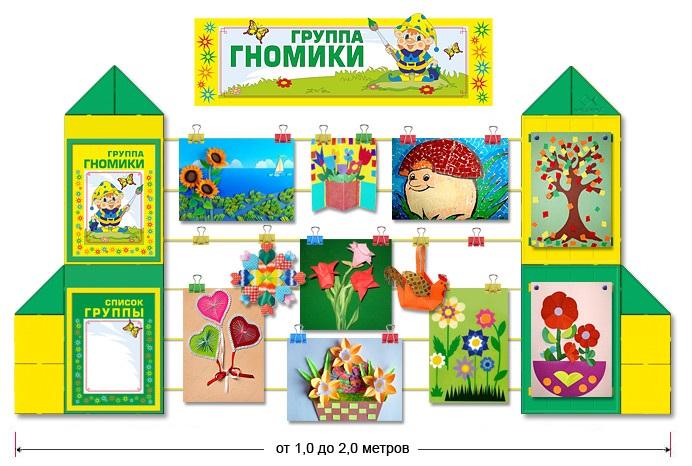 Картинки гномики для детского сада (19)