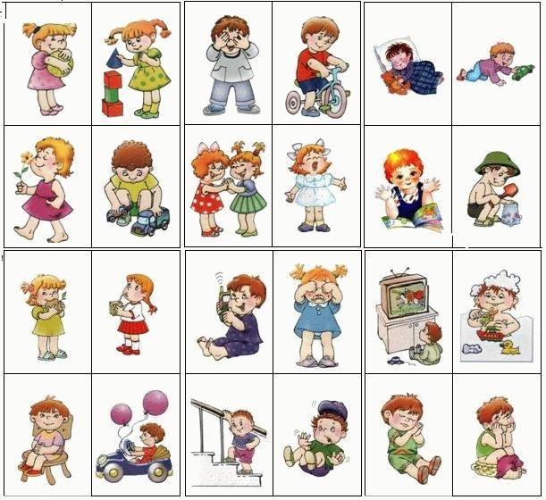 Картинки для детей с действиями (10)