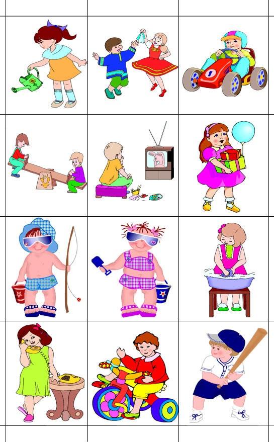 Картинки для детей с действиями (5)