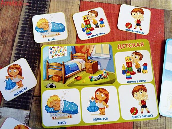 Картинки для детей с действиями (6)