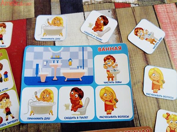 Картинки для детей с действиями (8)