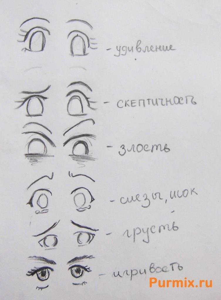 Картинки для срисовки поэтапно аниме (27)
