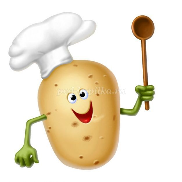 Картинки картошки для детей цветные (6)