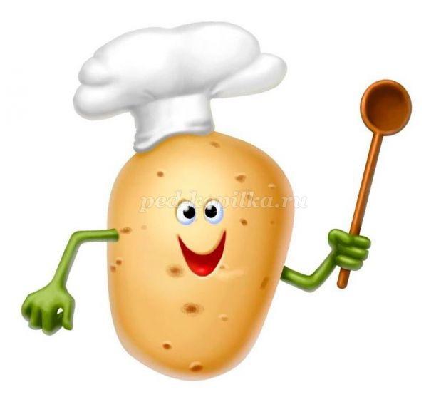 Картинки картошки для детей цветные (8)